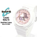 ★ domestic genuine ★ ★ ★ baby G シェルピンクカラーズ BGA-131-7B2JF ladies ladies watch g-shock g-shock mini