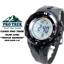 ★ ★ protrek radio solar triple sensor mens men's watch / PRW-3000 - 1JF CASIO g-shock G shock Casio 6600