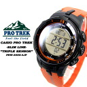 ★ ★ protrek radio solar triple sensor mens men's watch / PRW-3000 - 4JF CASIO g-shock G shock Casio 6600