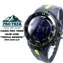 ★ ★ protrek radio solar triple sensor mens men's watch / PRW-3000 - 2JF CASIO g-shock G shock Casio 6600