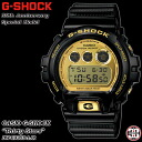 ★ domestic regular ★ ★ ★ CASIO g-shock G shock G-shock 30th anniversary commemorative limited edition model thirty-stars watch / DW-6930D-1JR