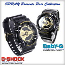 ★ domestic regular ★ ★ ★ CASIO g-shock G shock G-shock spray presents pair collection LOV-13SM-1AJF (GA-110GB-1AJF/BA-110-1AJF) Watch LOV-12A-7AJR