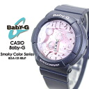 ★ domestic genuine ★ ★ ★ baby G smoky color series BGA-131-8BJF for ladies ladies watch g-shock g-shock mini