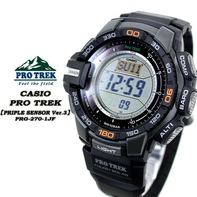 PRO TREK Часы Продукция CASIO