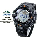 ★ ★ protrek mens men's watch / PRG-270 - 1JF CASIO g-shock G shock Casio 6600