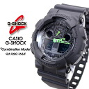 ★ domestic genuine ★ ★ ★ CASIO g-shock combination model watch / GA-100C-1a3jf g-shock g shock G shock G-shock