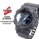 ★ domestic genuine ★ ★ ★ CASIO g-shock combination model watch / GA-100C-8AJF g-shock g shock G shock G-shock
