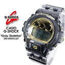 ★ domestic genuine ★ ★ ★ CASIO g-shock greskelton watch / DW-6900FG-8JF g-shock g shock G shock G-shock