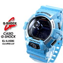 ★ domestic genuine ★ ★ ★ CASIO g-shock G ride watch / GLS-8900-2 JF-shock g shock G shock G-shock