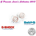★2013 domestic regular article ★★★ CASIO G-SHOCKG presentation thulaByrds collection watch pair watch / LOV-13A-7AJR / G-Shock G- shocks