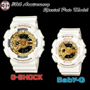 ★ domestic genuine ★ ★ ★ CASIO g-shock 30 anniversary Special pair model watch palocci / GBG-13SET-7AJR g-shock g shock G shock G-shock