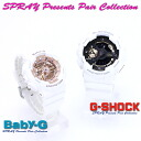 ★ domestic regular ★ ★ ★ CASIO g-shock G shock G-shock spray presents pair collection lov-13W-7 A1JF (GA-110 RG-7 AJF / BA-110-7 A1JF) Watch LOV-13A-7AJR