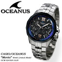 ★ ★ OCEANUS Manta World Limited Edition 200 Basel world men's men's watch / OCW-S2450S-1AJR solar radio smart access CASIO g-shock G shock