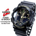 ★Domestic regular article ★★★ CASIO / G-SHOCK / g-shock g shock G-Shock G- shock camouflage dial series watch / GA-100CF-1A9JF