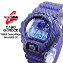 ★ domestic genuine ★ ★ ★ CASIO and g-shock series ゼブラカモフラージュ watch / DW-6900ZB-2JF g-shock g shock G shock G-shock