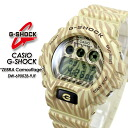 ★ domestic genuine ★ ★ ★ CASIO and g-shock series ゼブラカモフラージュ watch / DW-6900ZB-9JF g-shock g shock G shock G-shock
