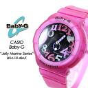 ★Lady's watch G-SHOCK g-shock mini for domestic regular article ★★★ baby G Jerry Malin series BGA-131-4B4JF women