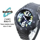 ★ ★ baby G neon & marine series BGA-171-1BJF for ladies ladies watch g-shock g-shock mini