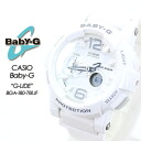 ★Watch CASIO G-SHOCK g-shock g shock G-Shock G- shock willow oak ogee shock for domestic regular article ★★★ baby G ジーライド BGA-180-7B1JF Lady's women