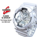 ★Domestic regular article ★★★ CASIO / G-SHOCK / g-shock g shock & pair design model watch / GA-110BC-8AJF g-shock g shock G-Shock G- shock