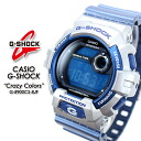 ★Watch for domestic regular article ★★★ CASIO G-SHOCK g-shock g shock G-Shock G- shock crazy colors G-8900CS-8JF men men