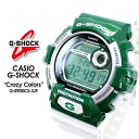★Watch for domestic regular article ★★★ CASIO G-SHOCK g-shock g shock G-Shock G- shock crazy colors G-8900CS-3JF men men