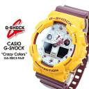 ★ domestic genuine ★ ★ ★ CASIO g-shock crazy colors watch / GA-100CS-9AJF g-shock g shock G shock G-shock