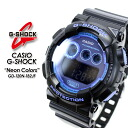 ★Domestic regular article ★★★ CASIO G-SHOCKNeon Colors watch / GD-120N-1B2JF g-shock g shock G-Shock G- shock