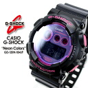 ★Domestic regular article ★★★ CASIO G-SHOCKNeon Colors watch / GD-120N-1B4JF g-shock g shock G-Shock G- shock