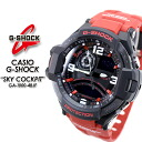 ★Domestic regular article ★★★ CASIO G-SHOCKSKY COCKPIT watch / GA-1000-4BJF g-shock g shock G-Shock G- shock