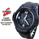 ★Domestic regular article ★★★ CASIO G-SHOCKSKY COCKPIT watch GW-4000-2AJF g-shock g shock G-Shock G- shock
