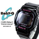 ★ domestic genuine ★ ★ ★ baby G solar radio / radio solar multi-band 6 ladies ladies watch BGD-5000-1JF CASIO g-shock g-shock G shock Casio 6600