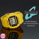 ★Special model Lady's watch BGD-500-9JR CASIO G-SHOCK g-shock G-Shock willow oak ogee shock of the 20th anniversary of domestic regular article ★★★ baby G