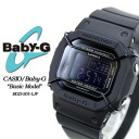 ★ domestic genuine ★ ★ ★ baby G model basic ladies watch BGD-501-1JF CASIO g-shock g-shock G shock Casio 6600