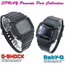 ★ domestic regular ★ ★ ★ CASIO g-shock G shock G-shock spray presents pair collection LOV-14SM-1JF (DW-D5600P-1JF/BGD-501-1JF) Watch LOV-13A-7AJR