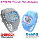 ★ domestic regular ★ ★ ★ CASIO g-shock G shock G-shock spray presents pair collection LOV-14SM-8JF (DW-D5600P-8JF/BGD-501-2JF) Watch LOV-13A-7AJR