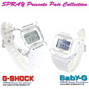 ★ domestic regular ★ ★ ★ CASIO g-shock G shock G-shock spray presents pair collection LOV-14SM-7JF (DW-D5600P-7JF/BGD-501-7JF) Watch LOV-13A-7AJR