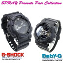 ★ domestic regular ★ ★ ★ CASIO g-shock G shock G-shock spray presents pair collection LOV-14SM-1BJF (GA-110-1BJF/BA-110BC-1AJF) Watch LOV-13A-7AJR