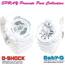 ★ domestic regular ★ ★ ★ CASIO g-shock G shock G-shock spray presents pair collection LOV-14SM-7AJF (GA-110BC-7AJF/BA-110-7AJF) Watch LOV-13A-7AJR