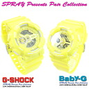 ★ domestic regular ★ ★ ★ CASIO g-shock G shock G-shock spray presents pair collection LOV-14SM-9AJF (GA-110BC-9AJF/BA-110BC-9AJF) Watch LOV-13A-7AJR