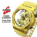 ★ domestic genuine ★ ★ ★ CASIO g-shock Crazy Gold watch / GA-300GD-9AJF g-shock g shock G shock G-shock
