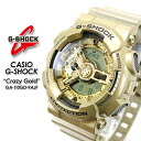 ★ domestic genuine ★ ★ ★ CASIO g-shock クレイジーゴールド watch / GA-110GD-9AJF g-shock g shock G shock G-shock