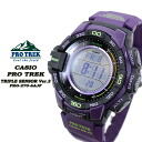 ★★ Watch / PRG-270-6AJF CASIO G-SHOCK G-Shock willow oak ogee shock for proto Lec men men