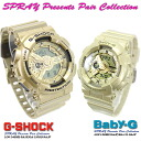★ domestic regular ★ ★ ★ CASIO g-shock G shock G-shock spray presents pair collection LOV-14SM-9AJF (GA-110GD-9AJF/BA-111-9AJF) Watch LOV-13A-7AJR