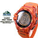 ★★ Watch / PRG-270-4AJF CASIO G-SHOCK G-Shock willow oak ogee shock for proto Lec men men
