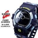 ★ domestic genuine ★ ★ ★ CASIO g-shock wave solar G ride watch / GLS-8900CM-2JF g-shock g shock G shock G-shock