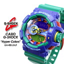 ★ domestic genuine ★ ★ ★ CASIO g-shock hyper colors watch / GA-400 - 2AJF g-shock g shock G shock G-shock