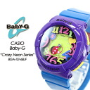 ★ domestic genuine ★ ★ ★ baby G crazy neon series BGA-131-6BJF for ladies ladies watch g-shock g-shock mini