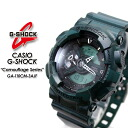 ★ domestic genuine ★ ★ ★ CASIO/G-SHOCK / g-shock Camo series watches / GA-110CM-3AJF g-shock g shock G shock G-shock