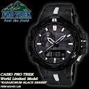 ★ ★ PRO TREK KARAKORUM BLACK SERIES world limited 800 PCs men's men's watch / PRW-6014H-1JR g-shock G shock